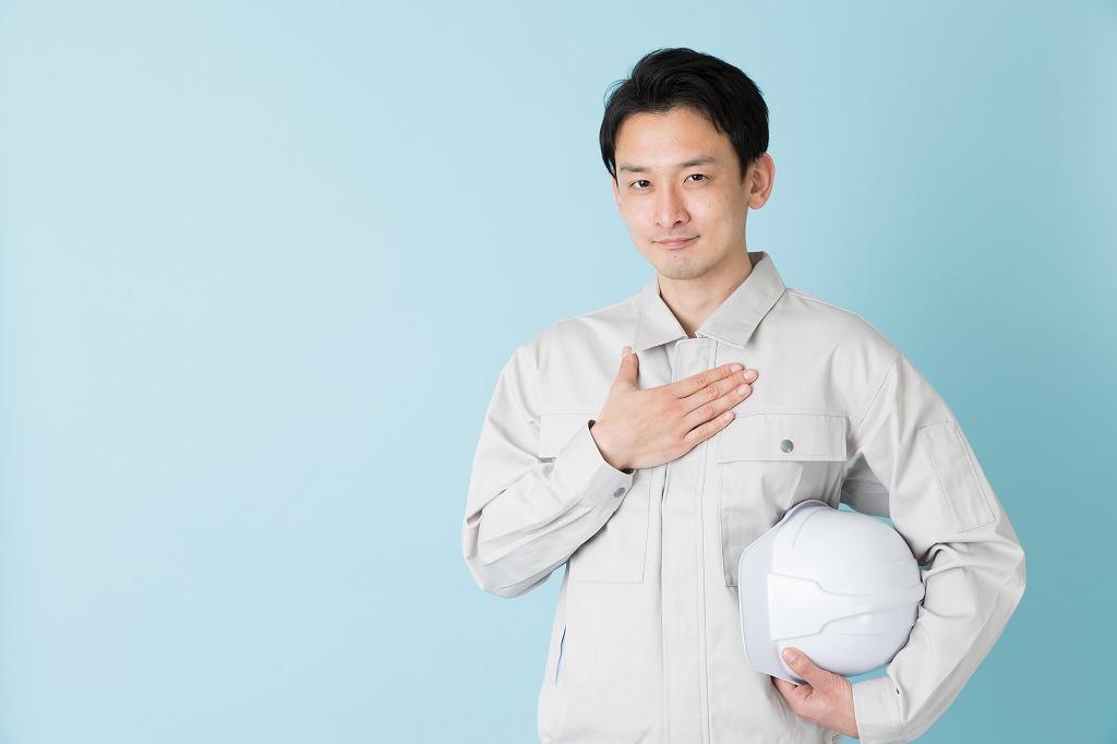 求職者、必見!株式会社鎌倉電通の魅力とは?