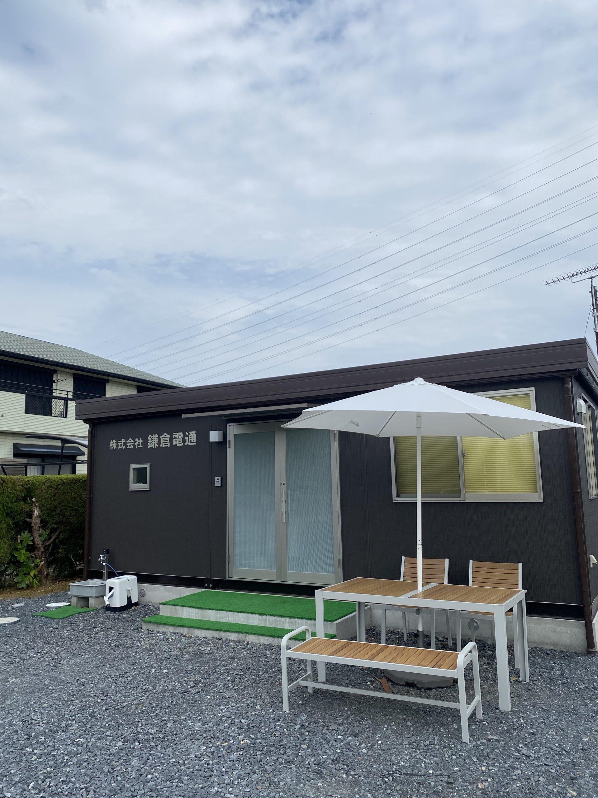 新築事務所